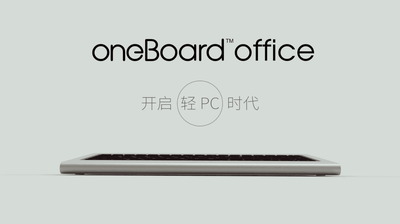 oneBoard Office